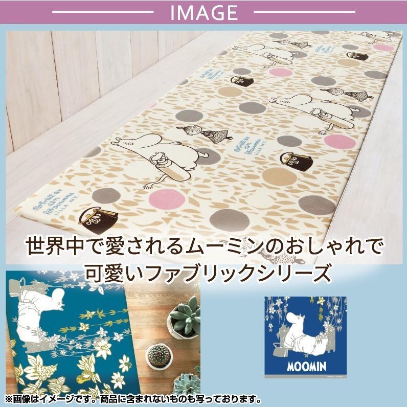 拭ける!洗濯不要 キッチンマット ロング 約45×180cm /PVC サークル ムーミン yokozuna 03