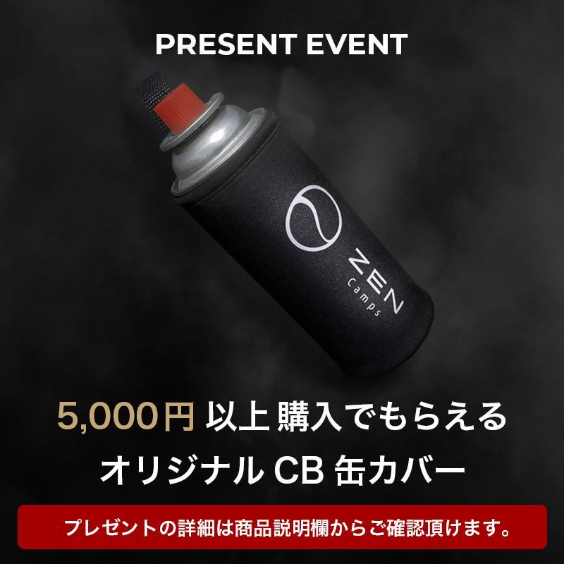 【今ならプレゼントもらえる】ZEN Camps アッシュキャリー Ash Carry Sサイズ(幅24 X 高さ25cm) 火消し袋 炭 処理 耐熱性 難燃性 コンパクト|yolo-goods-company|02