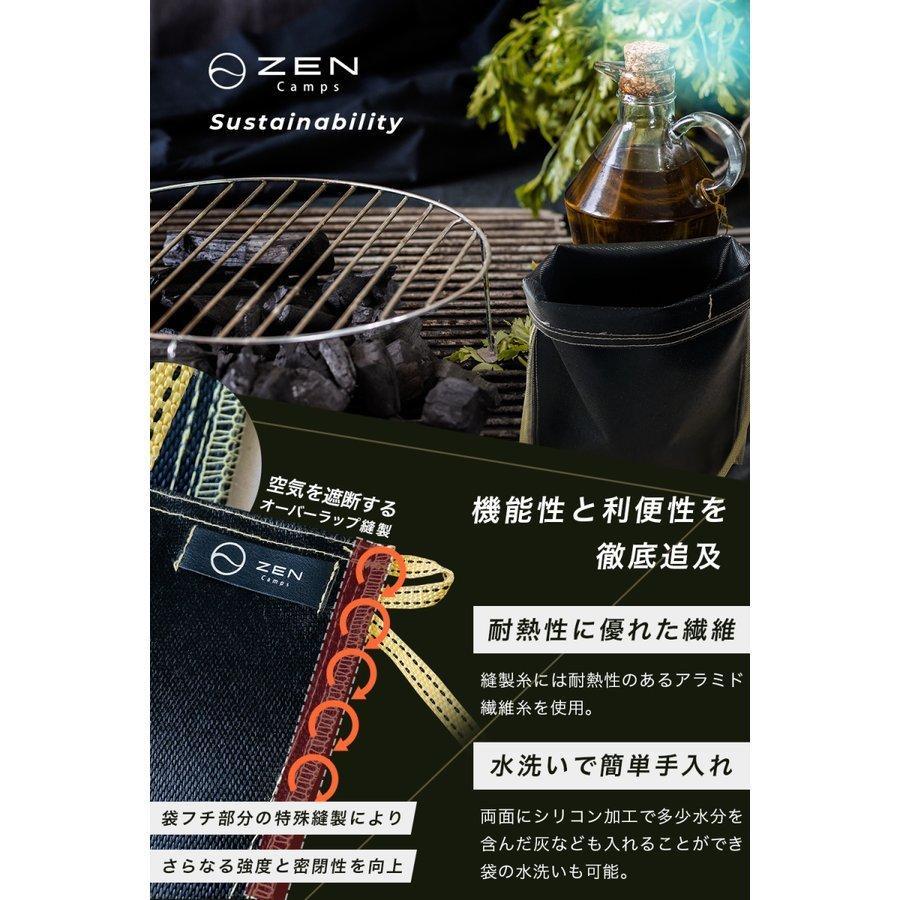 【今ならプレゼントもらえる】ZEN Camps アッシュキャリー Ash Carry Sサイズ(幅24 X 高さ25cm) 火消し袋 炭 処理 耐熱性 難燃性 コンパクト|yolo-goods-company|07