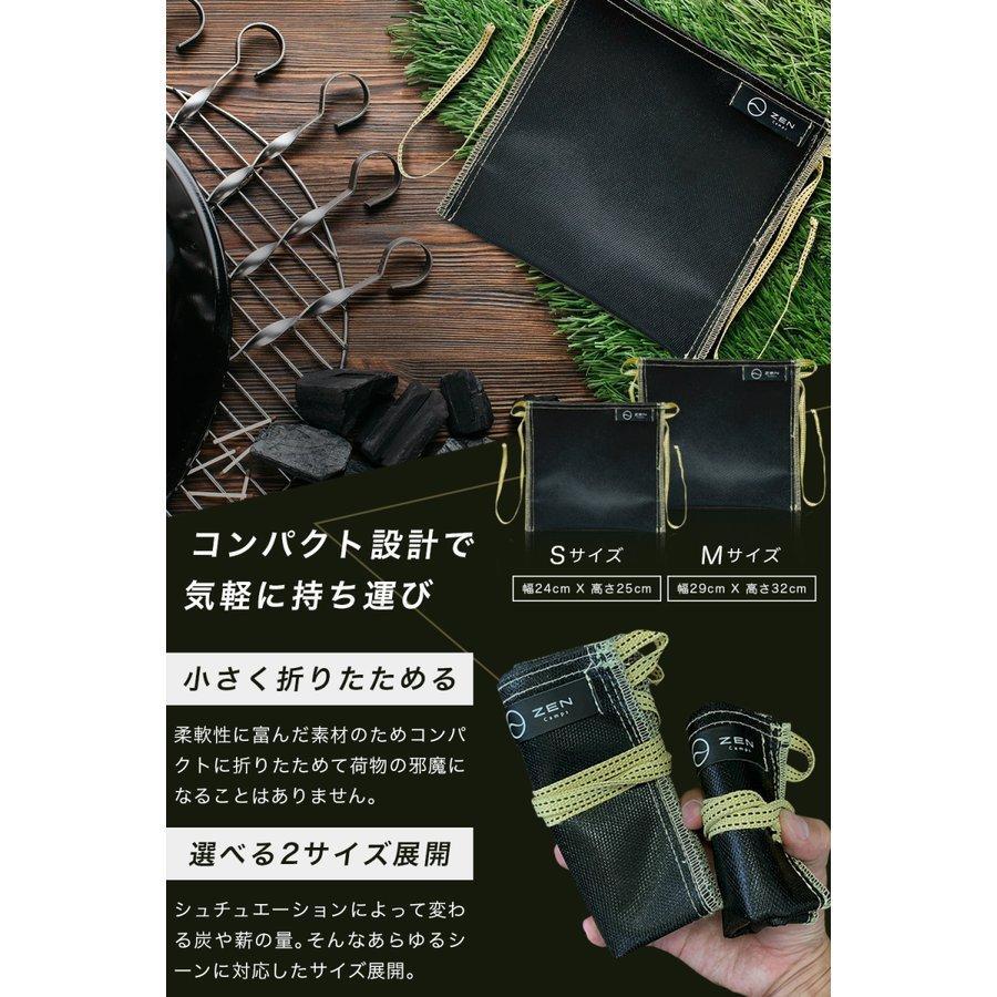 【今ならプレゼントもらえる】ZEN Camps アッシュキャリー Ash Carry Sサイズ(幅24 X 高さ25cm) 火消し袋 炭 処理 耐熱性 難燃性 コンパクト|yolo-goods-company|08