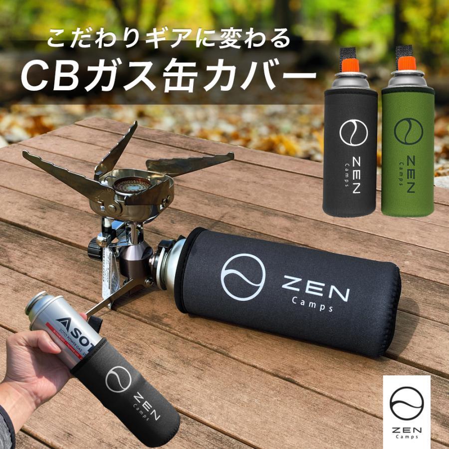 ZEN Camps CB缶 カバー ガス缶 ガスボンベ ペットボトル ネオプレーン 伸縮素材 遮熱 ダメージ保護 アウトドア キャンプ yolo-goods-company