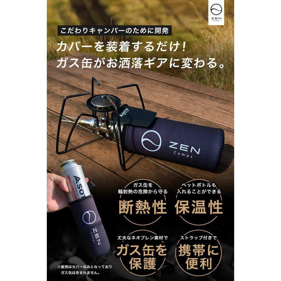 ZEN Camps CB缶 カバー ガス缶 ガスボンベ ペットボトル ネオプレーン 伸縮素材 遮熱 ダメージ保護 アウトドア キャンプ yolo-goods-company 04