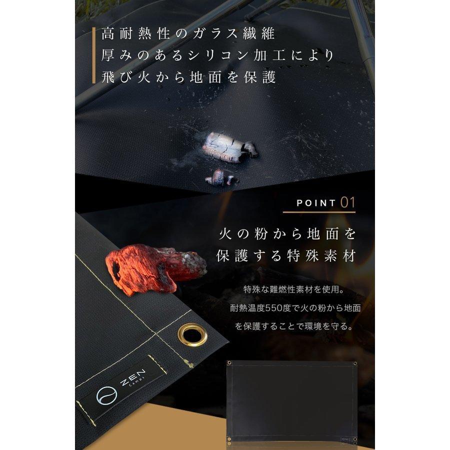 入荷待ち【今ならプレゼントもらえる】ZEN Camps 焚き火シート 焚き火台シート スパッタシート 95cm×60cm シリコン加工  防炎 耐火 耐熱 キャンプ BBQ 芝生保護 yolo-goods-company 06