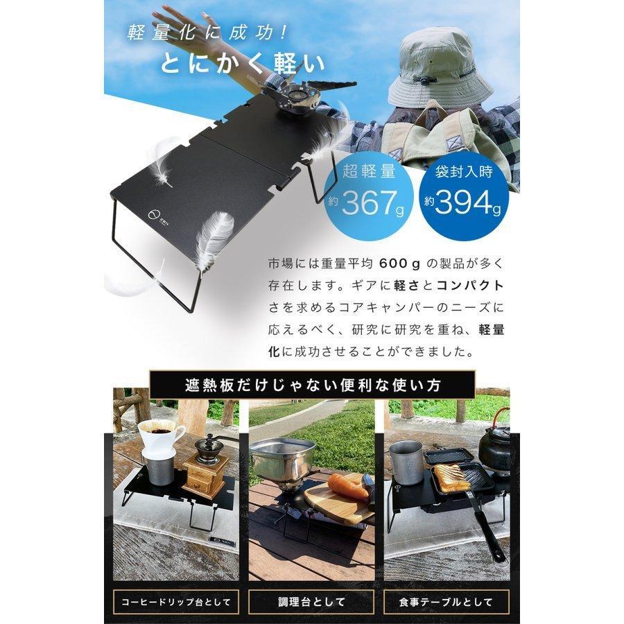 【今ならプレゼントもらえる】ZEN Camps イワタニ ジュニアコンパクトバーナー CB-JCB 専用 遮熱 テーブル 分割式 軽量コンパクト CB缶カバーセット yolo-goods-company 08