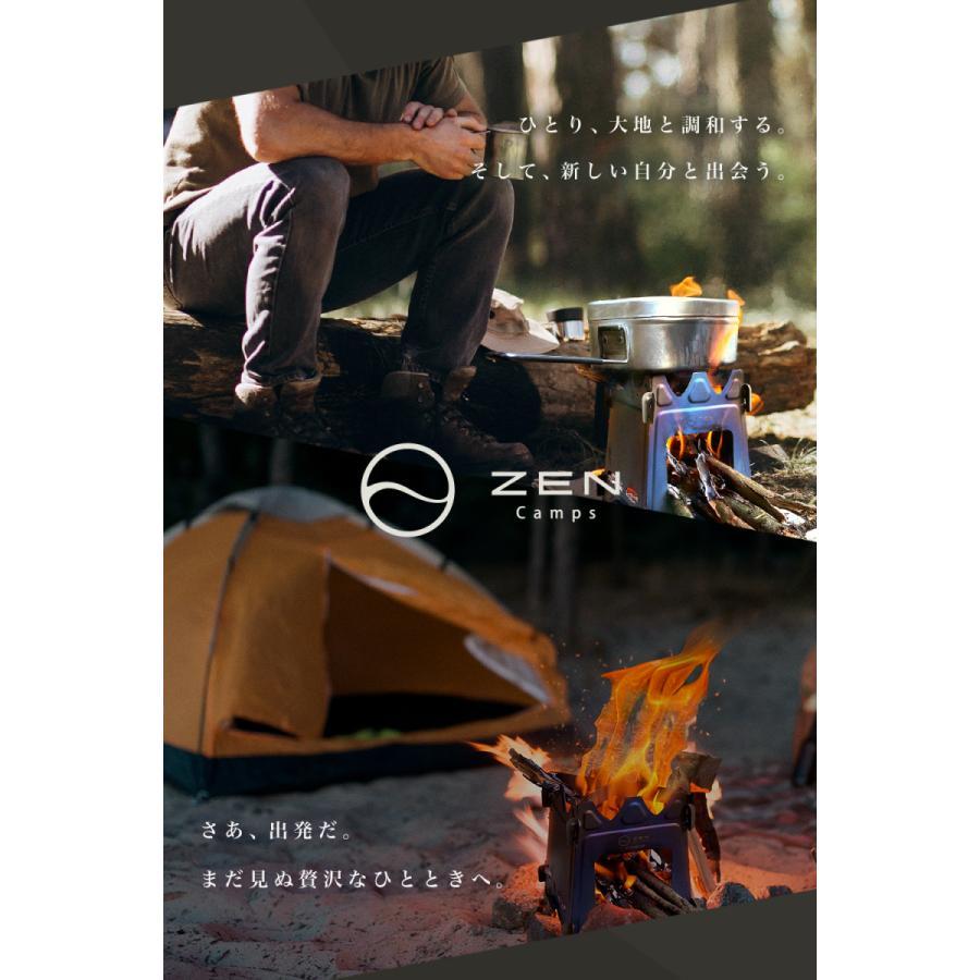 チタン製 ウッドストーブ  コンパクト ZEN Camps  超軽量  ソロ  キャンプ アウトドア 焚き火台|yolo-goods-company|08