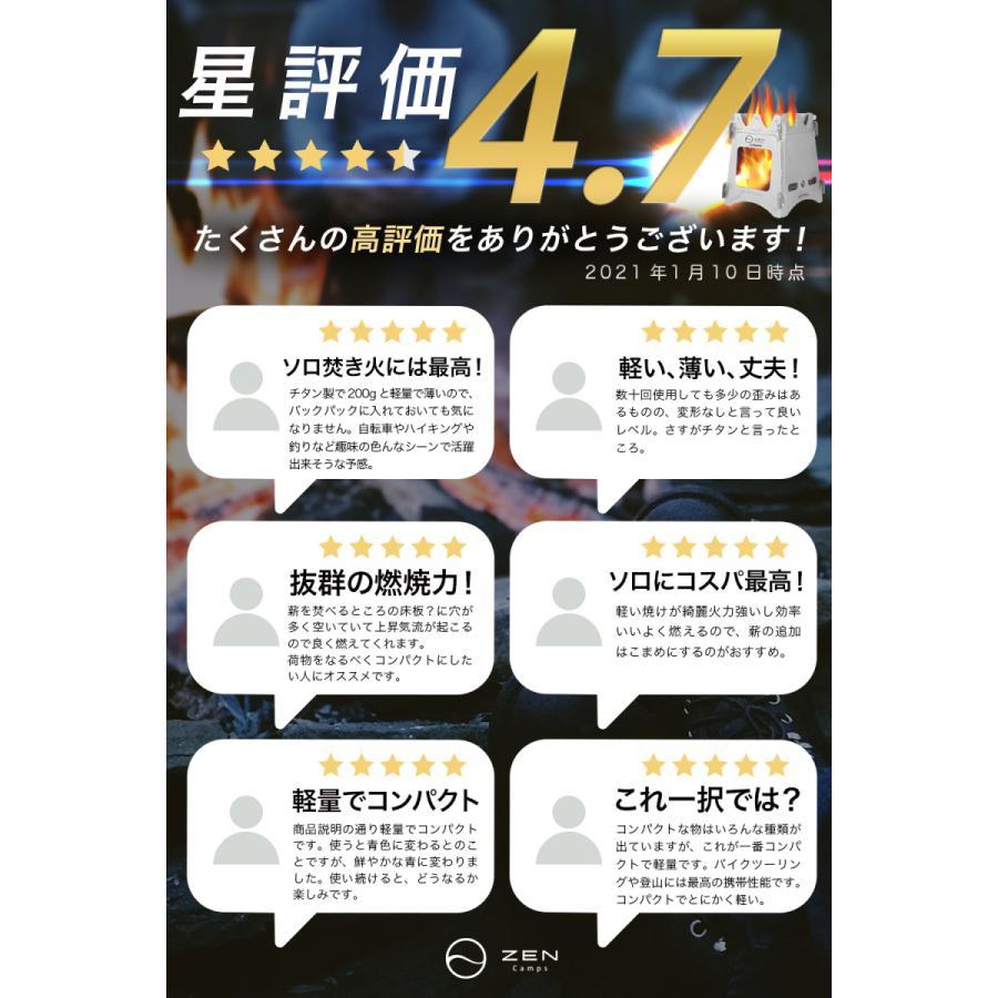 チタン製 ウッドストーブ  コンパクト ZEN Camps  超軽量  ソロ  キャンプ アウトドア 焚き火台|yolo-goods-company|02