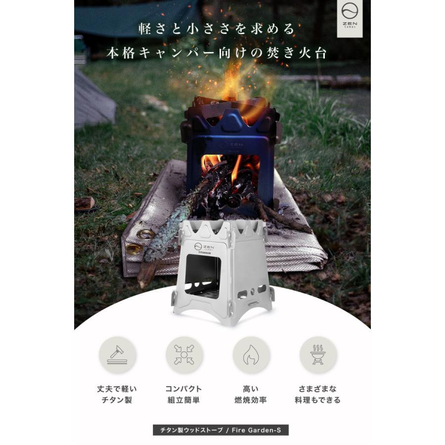 チタン製 ウッドストーブ  コンパクト ZEN Camps  超軽量  ソロ  キャンプ アウトドア 焚き火台|yolo-goods-company|03