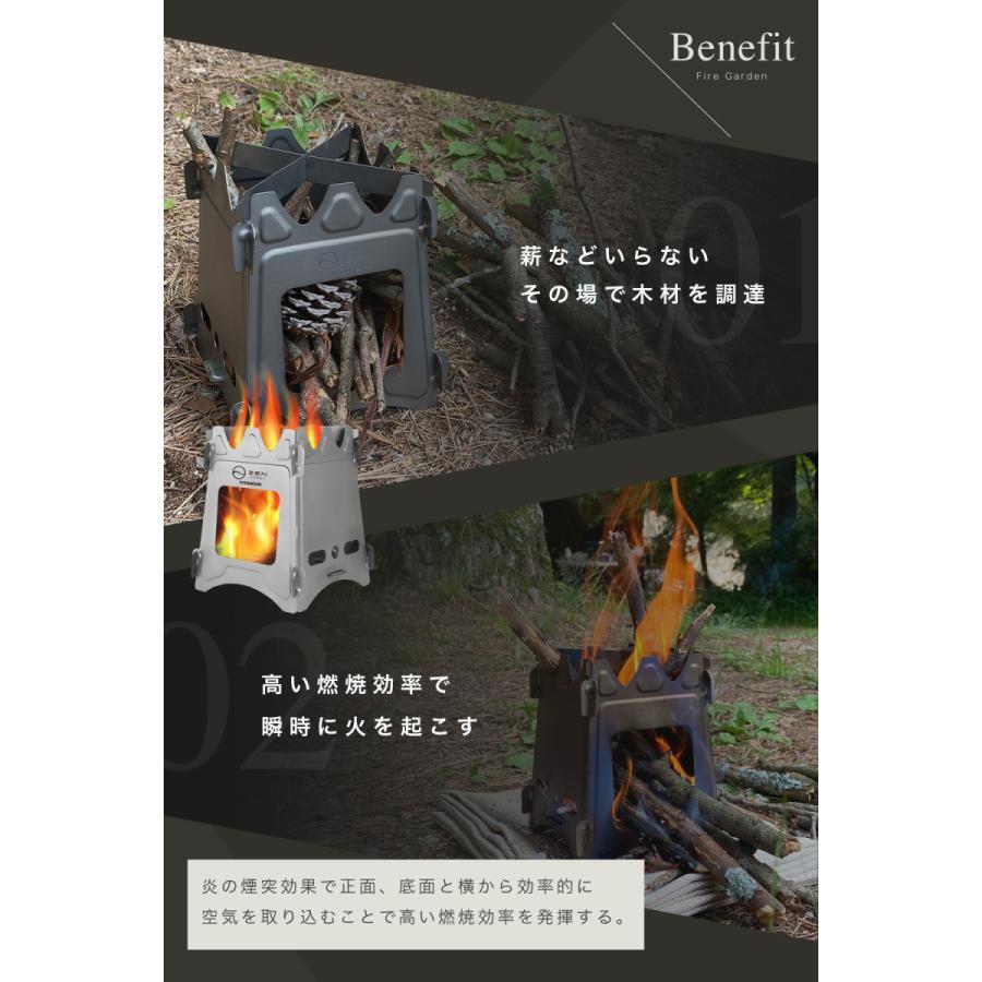 チタン製 ウッドストーブ  コンパクト ZEN Camps  超軽量  ソロ  キャンプ アウトドア 焚き火台|yolo-goods-company|05