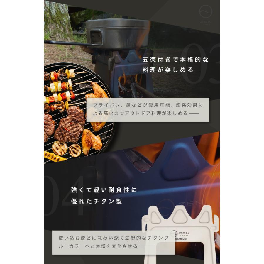 チタン製 ウッドストーブ  コンパクト ZEN Camps  超軽量  ソロ  キャンプ アウトドア 焚き火台|yolo-goods-company|06
