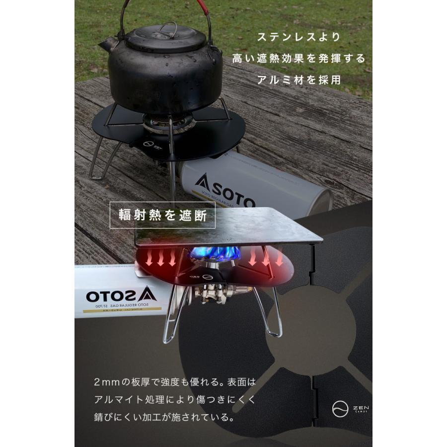 SOTO ST-310 遮熱板 ZEN Camps バーナー 分割式 高遮熱アルミ製 コンパクト 超軽量 yolo-goods-company 05