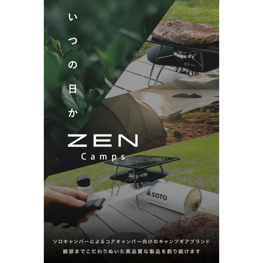 SOTO ST-310 遮熱板 ZEN Camps バーナー 分割式 高遮熱アルミ製 コンパクト 超軽量 yolo-goods-company 08