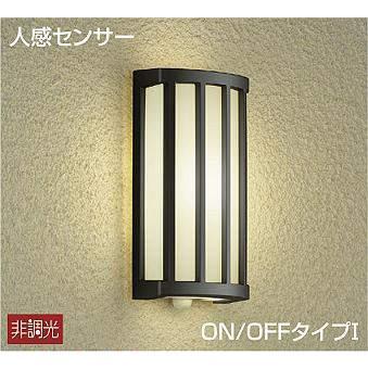 DWP-40622Y:アウトドア用 ポーチ灯 人感センサ付 ON/OFFタイプI 非調光 電球色