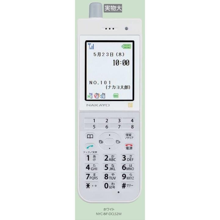NYC-8IF-DCLS2W:NYC-iF 8ボタンディジタルコードレス電話機S2(W)
