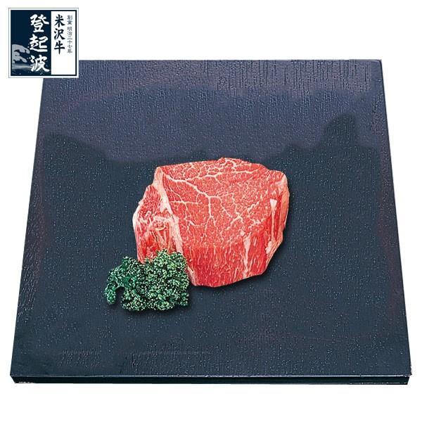 米沢牛 特選ヒレステーキ 150g (1枚) 牛肉 ステーキ【ご自宅用】|yonegyu