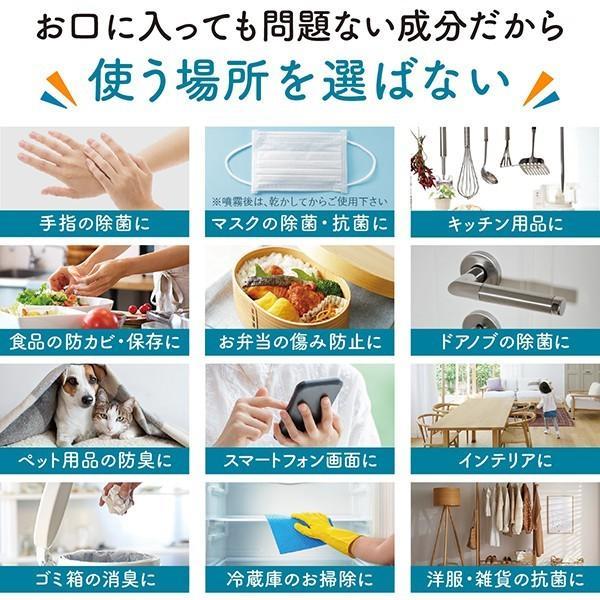 除菌スプレー 食品にも使える ラパンコート 日本製 大容量 アルコール 77% 置き型 除菌 抗菌 消臭 1000ml|yonekichi|05