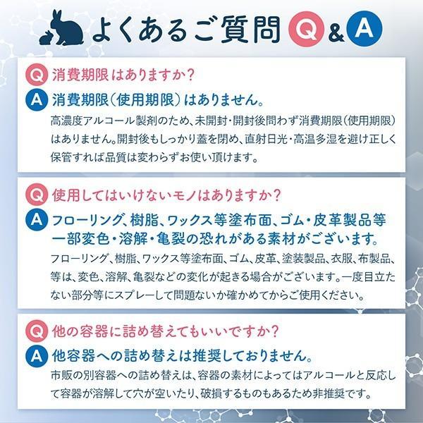 【詰め替え用】除菌スプレー 食品にも使える ラパンコート 日本製 大容量 アルコール 77% 除菌 抗菌 消臭 1000ml|yonekichi|10