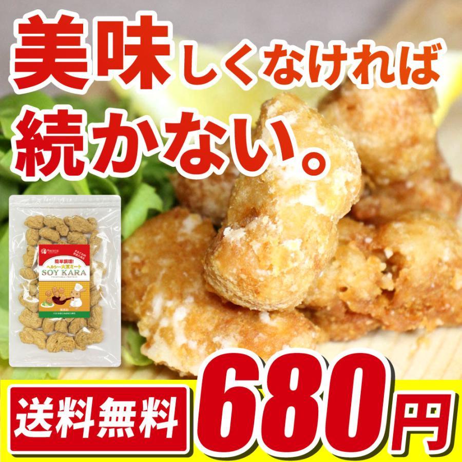 ミート 大豆 大豆ミートのメリットとは? 人気な理由や大豆ミートを活用した料理を紹介!