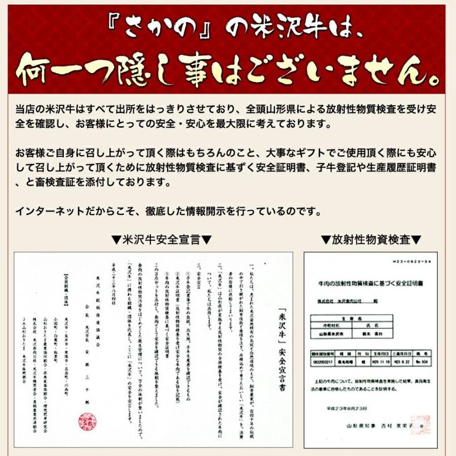 ハロウィン 2021 ギフト 肉 牛肉 和牛 米沢牛 送料無料 お肉 高級 ギフト プレゼントまとめ 買い 米沢牛カルビ 1kg 焼肉|yonezawagyu029|15