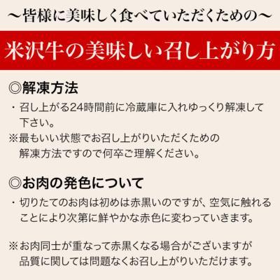 ハロウィン 2021 ギフト 肉 牛肉 和牛 米沢牛 送料無料 お肉 高級 ギフト プレゼントまとめ 買い 米沢牛カルビ 1kg 焼肉|yonezawagyu029|04