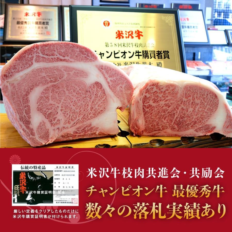 お年賀 米沢牛 ヒレステーキ フィレステーキ 130g×2枚 お歳暮 肉 高級 お中元 牛肉ギフト お取り寄せ 人気 内祝い 贈答|yonezawao-ki|03