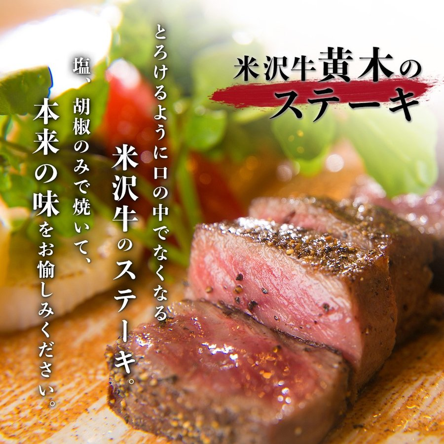 お年賀 米沢牛 ヒレステーキ フィレステーキ 130g×2枚 お歳暮 肉 高級 お中元 牛肉ギフト お取り寄せ 人気 内祝い 贈答|yonezawao-ki|05