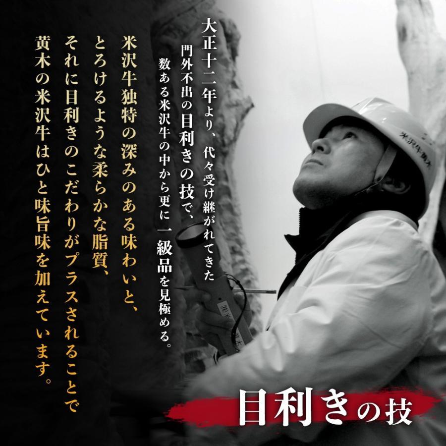 お年賀 米沢牛 ヒレステーキ フィレステーキ 130g×2枚 お歳暮 肉 高級 お中元 牛肉ギフト お取り寄せ 人気 内祝い 贈答|yonezawao-ki|06