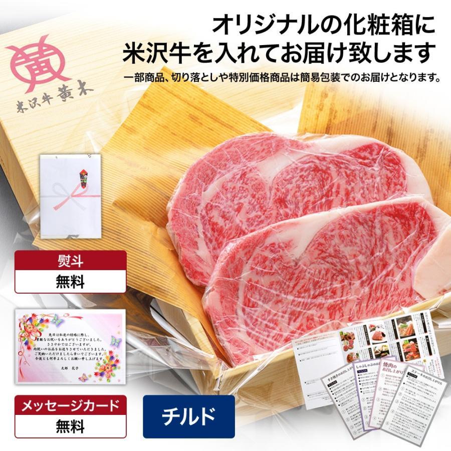 お年賀 送料無料 米沢牛 ヒレステーキ フィレステーキ 130g×3枚 お歳暮 肉 高級 お中元 牛肉ギフト お取り寄せ ギフト 内祝い|yonezawao-ki|09