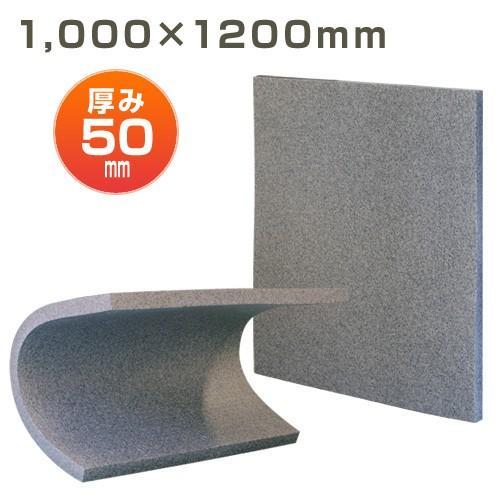 国産 トラックスペーサーGR 厚み50mm 1000×1200mm 6枚セット カネカ製国産原料使用 (直送商品 返品不可)