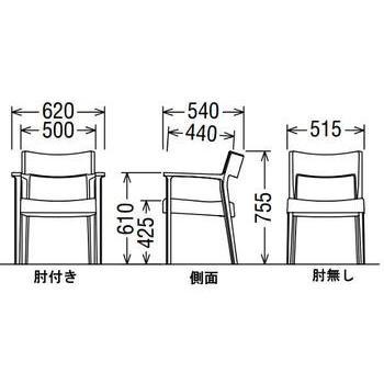 カリモク 肘無しダイニングチェア CU6105E524 5点セット 送料無料|yorokobi|02