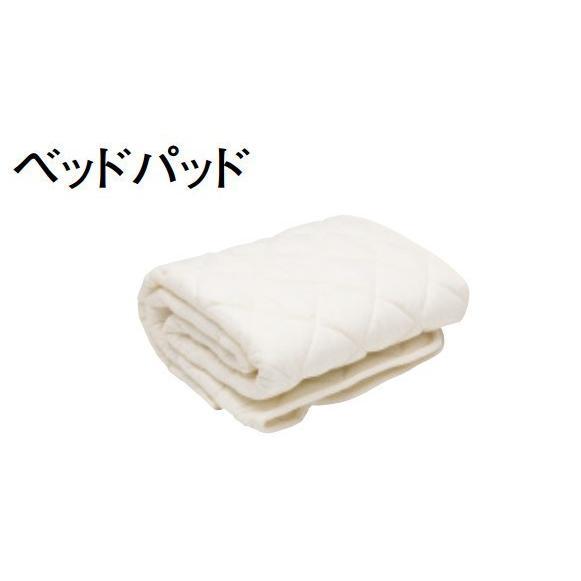 カリモク カリモク 厚型マットレス用 ベッドパッド セミダブル KN27MEM00Z