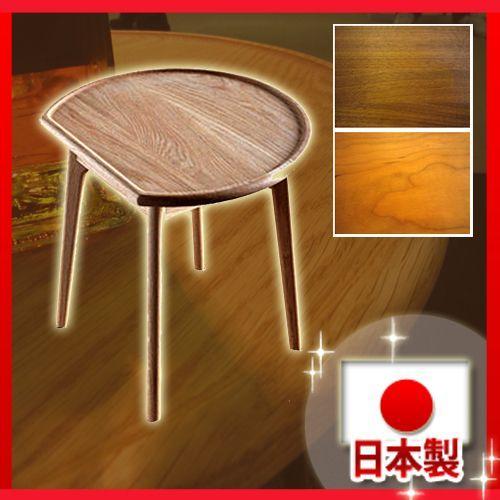 サイドテーブル リビングテーブル ローテーブル トライ 45 4本脚(半円タイプ) ウォールナット/ブラックチェリー材