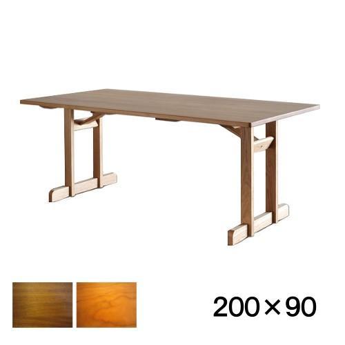 ダイニングテーブル 食卓テーブル ティーテーブル ウォールナット材/ブラックチェリー材 200/90