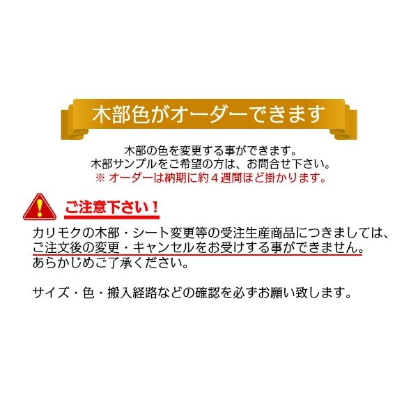 カリモク サイドテーブル TU1970ME オーク材 送料無料|yorokobi|05