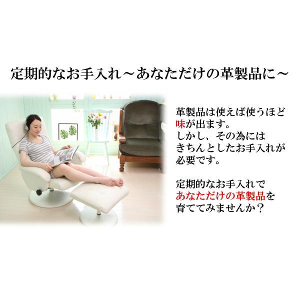 本革クリーナー ノンシリコーン yorokobi 02