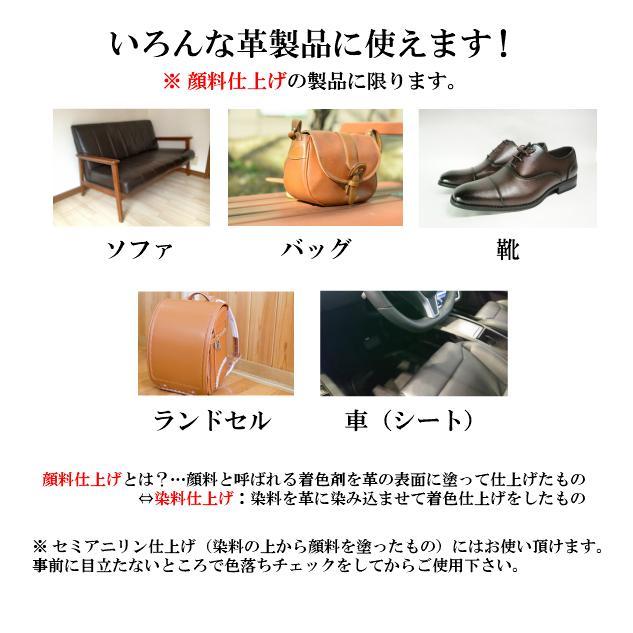 本革クリーナー ノンシリコーン yorokobi 03