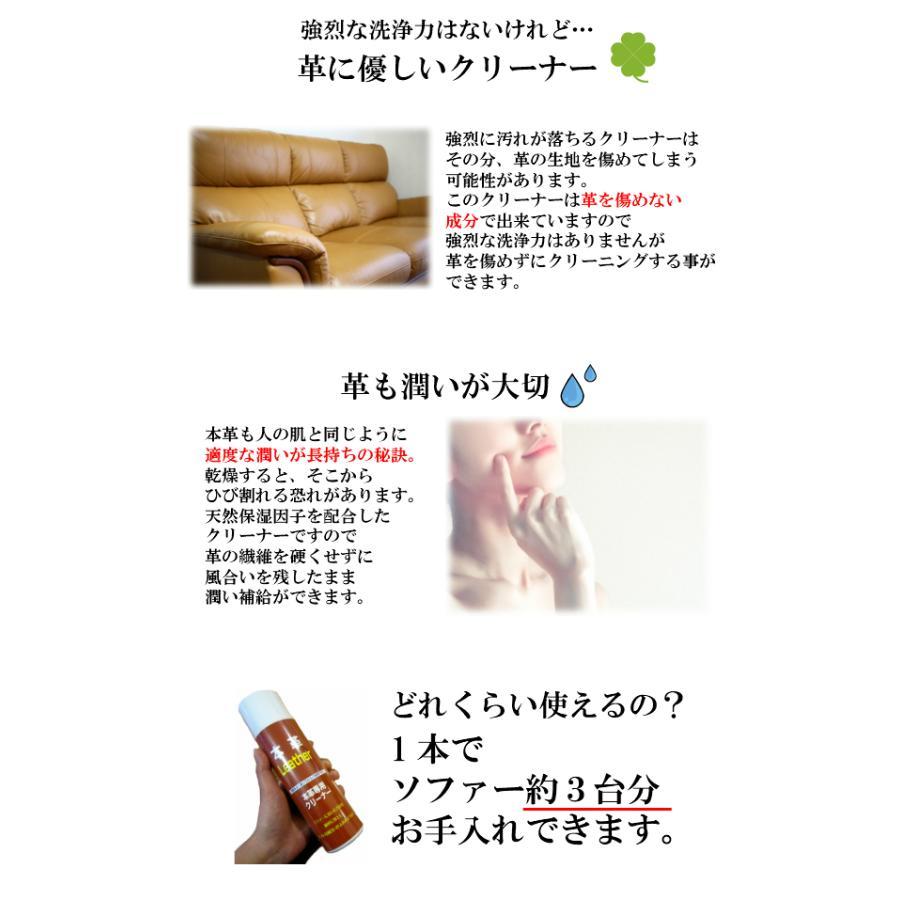 本革クリーナー ノンシリコーン yorokobi 04