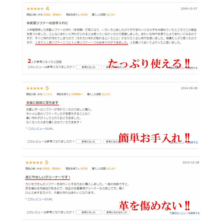 本革クリーナー ノンシリコーン yorokobi 05