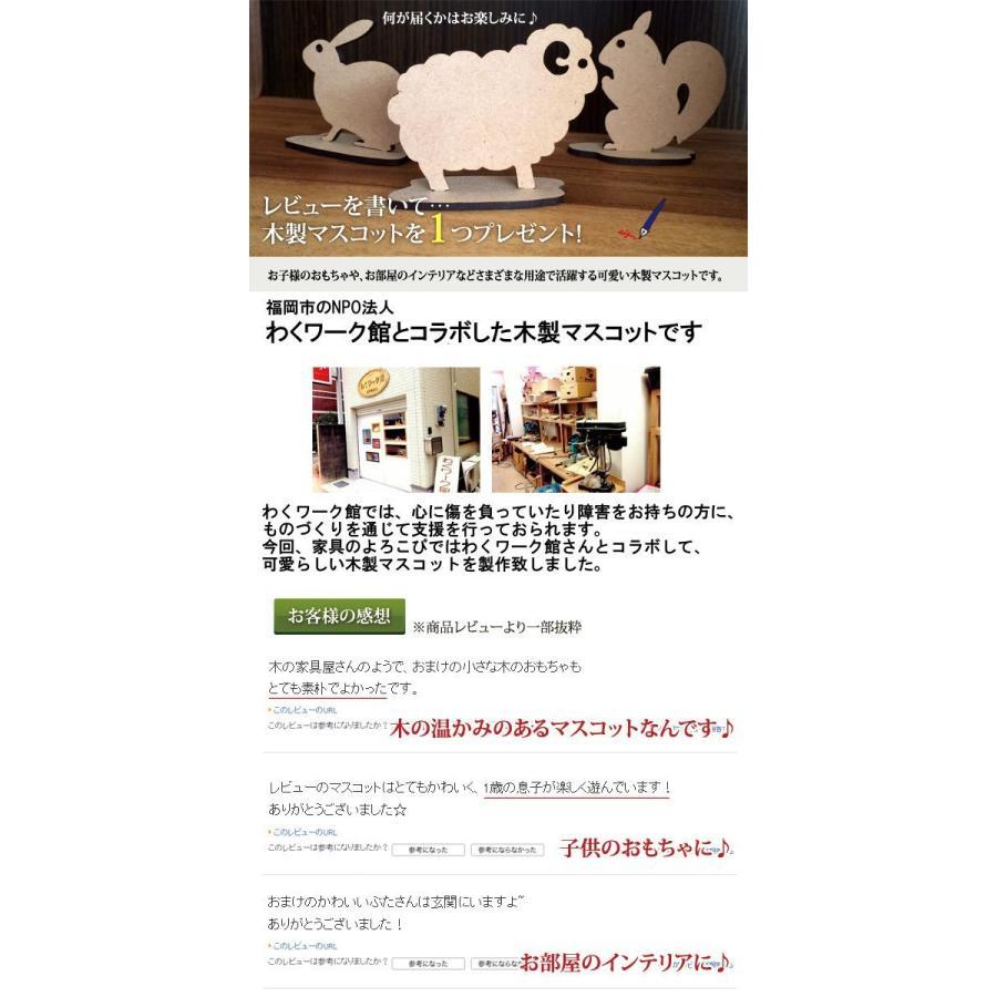 家具専用クリーナー 木製家具クリーナー|yorokobi|04