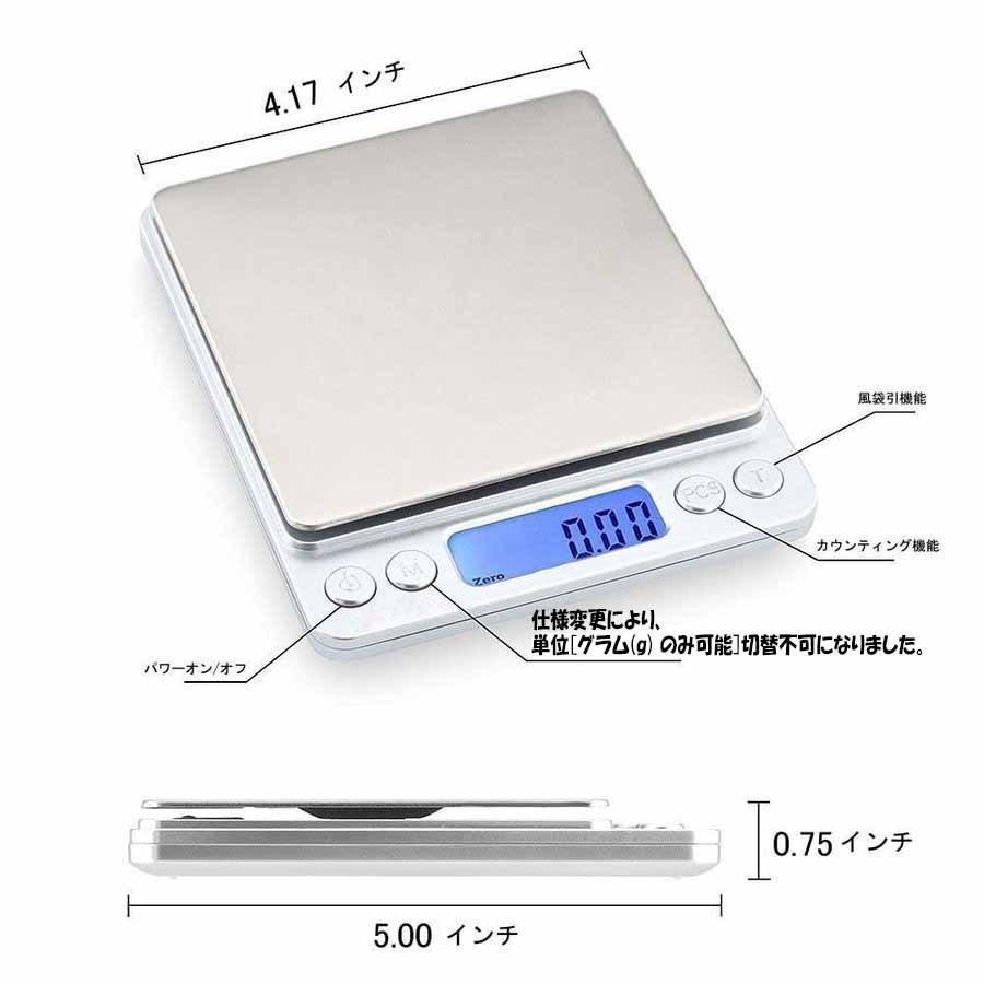 デジタルスケール 電子天秤 はかり 500gまで 0.01g単位  精密な計量器 風袋引き機能 単4電池2本 キッチン クッキングスケール 計量器 安い 料理用はかり|yorokobiya|02
