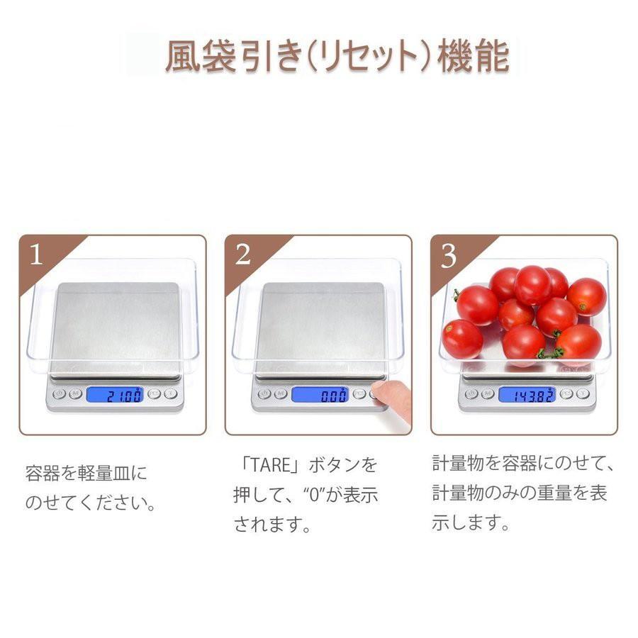 デジタルスケール 電子天秤 はかり 500gまで 0.01g単位  精密な計量器 風袋引き機能 単4電池2本 キッチン クッキングスケール 計量器 安い 料理用はかり|yorokobiya|03