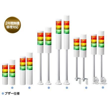 【受注生産品】パトライト LR6-1M2LJBW-Y シグナルタワー LED小型積層信号灯 LED小型積層信号灯 LED小型積層信号灯 Φ60 (AC100〜240V/黄/1段式) cb4