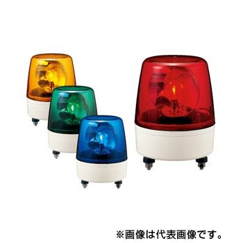 【受注生産品】パトライト(PATLITE) KP-100A-B (AC100V/青) 中型回転灯(Φ162)