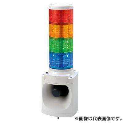 【受注生産品】パトライト(PATLITE) LKEH-420FC-RYGB (AC220V/赤・黄・緑・青/4段式) LED積層信号灯付き電子音報知器(100Φ)