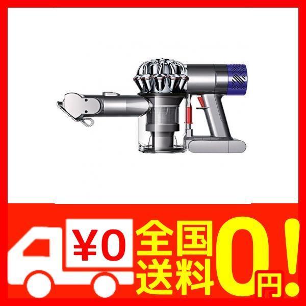 ダイソン 掃除機 ハンディクリーナー V6 Car Boat Extra HH08 MH CB2|yorozuya-bottan