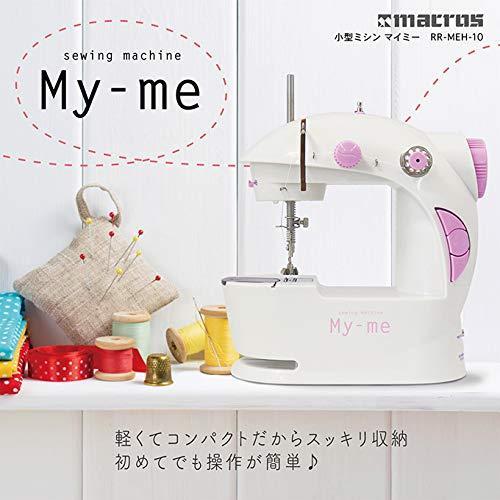 マクロス 小型ミシン マイミー RR-MEH-10|yorozuya-bottan|03