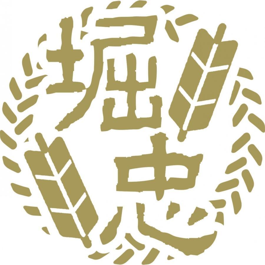 純米吟醸酒 關の葵 交  (せきのあおいこう) 1本 1800ml|yorozuyasan|04