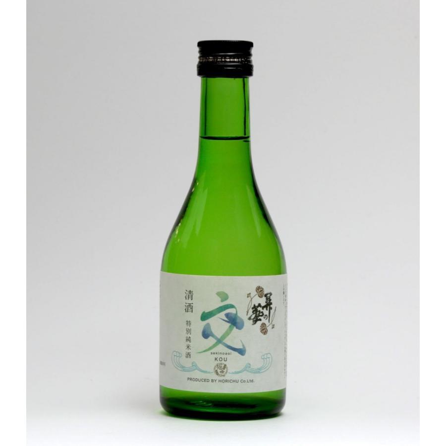 純米吟醸酒 關の葵 交  (せきのあおいこう) 1本 300ml|yorozuyasan