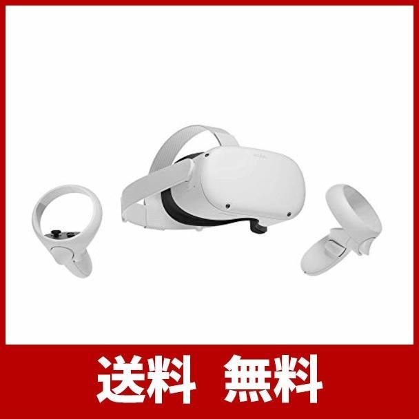 Oculus Quest 2·完全ワイヤレスのオールインワンVRヘッドセット·256GB