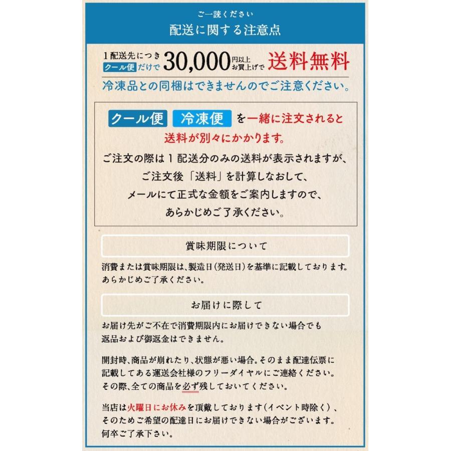 【1日限定20セット】きんつば<大納言小豆・えごま・出西生姜>3種セット各5個入|yoshioka-seika|02