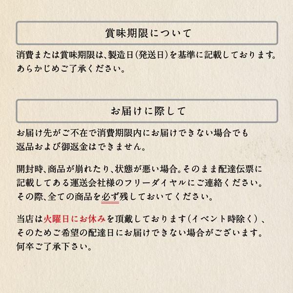 お取り寄せチーズケーキ 1日限定20個 斐川の少女の夏帽子ズコット|yoshioka-seika|04